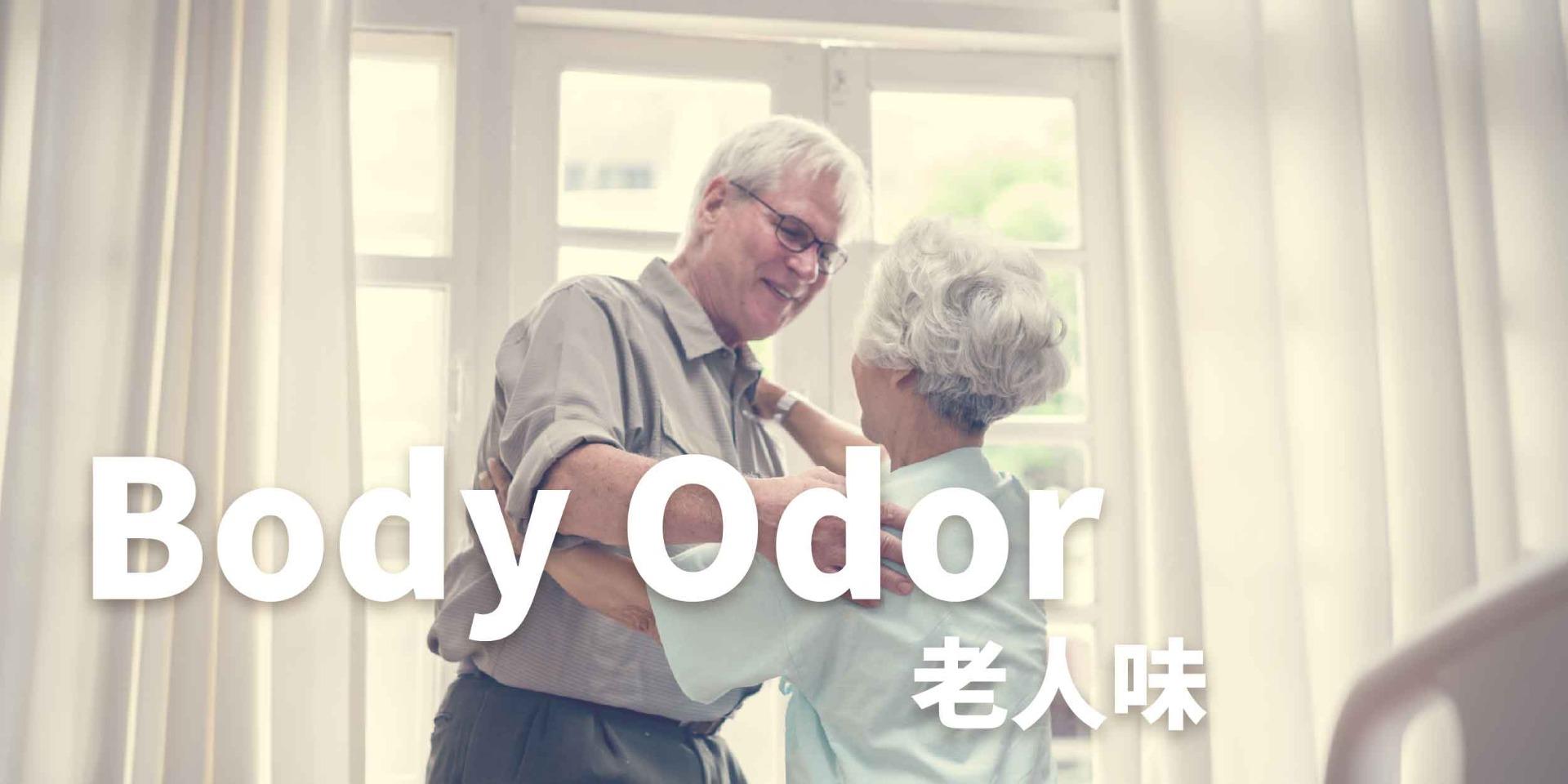 消除老人味,AQ Bio消毒殺菌噴霧、殺菌達99.9999%, 對抗濕疹,暗瘡,皮膚敏感,念珠菌,鼻敏感,喉嚨痛, 助皮膚修護細胞, 產生抗菌能