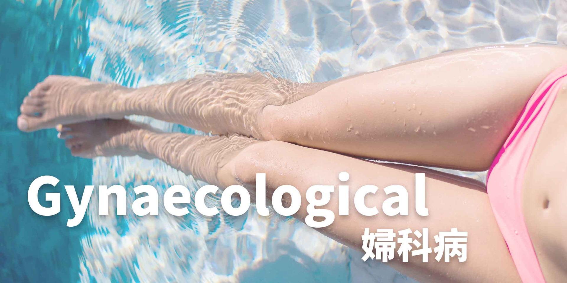 婦科病,AQ Bio消毒殺菌噴霧、殺菌達99.9999%, 對抗濕疹,暗瘡,皮膚敏感,念珠菌,鼻敏感,喉嚨痛, 助皮膚修護細胞, 產生抗菌能