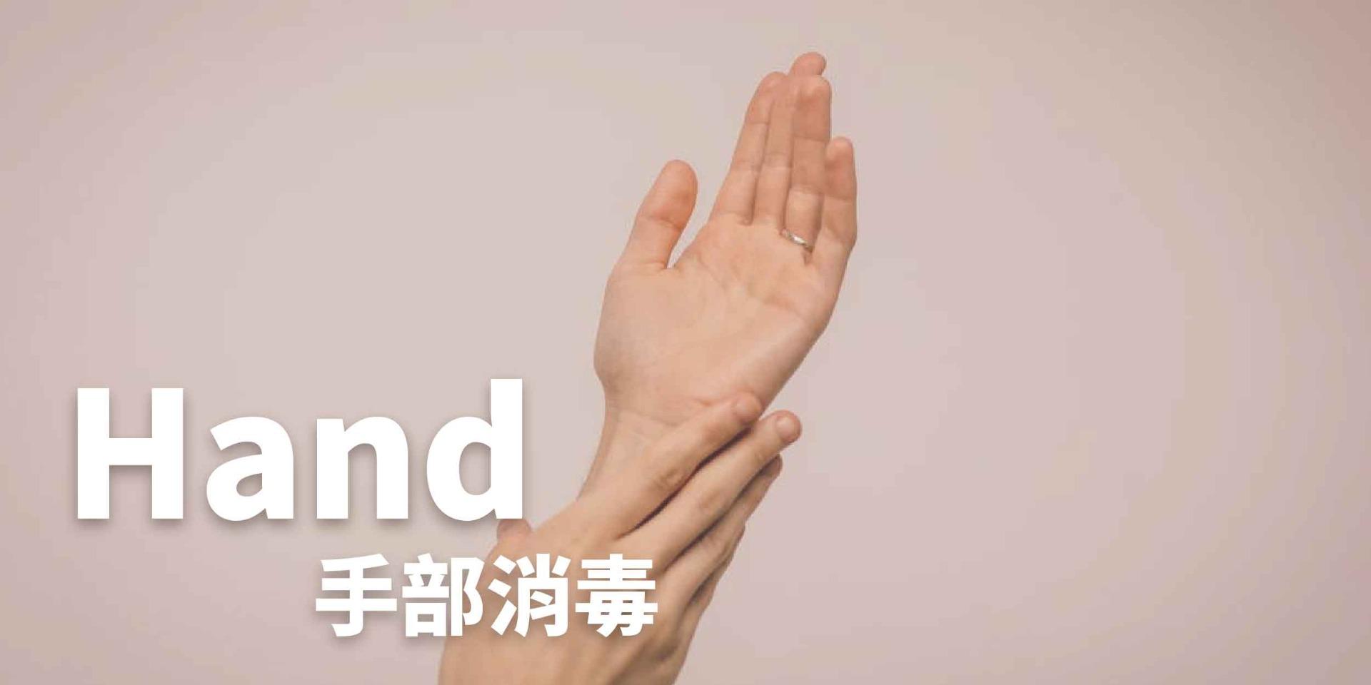 手部消毒,AQ Bio消毒殺菌噴霧、殺菌達99.9999%, 對抗濕疹,暗瘡,皮膚敏感,念珠菌,鼻敏感,喉嚨痛, 助皮膚修護細胞, 產生抗菌能