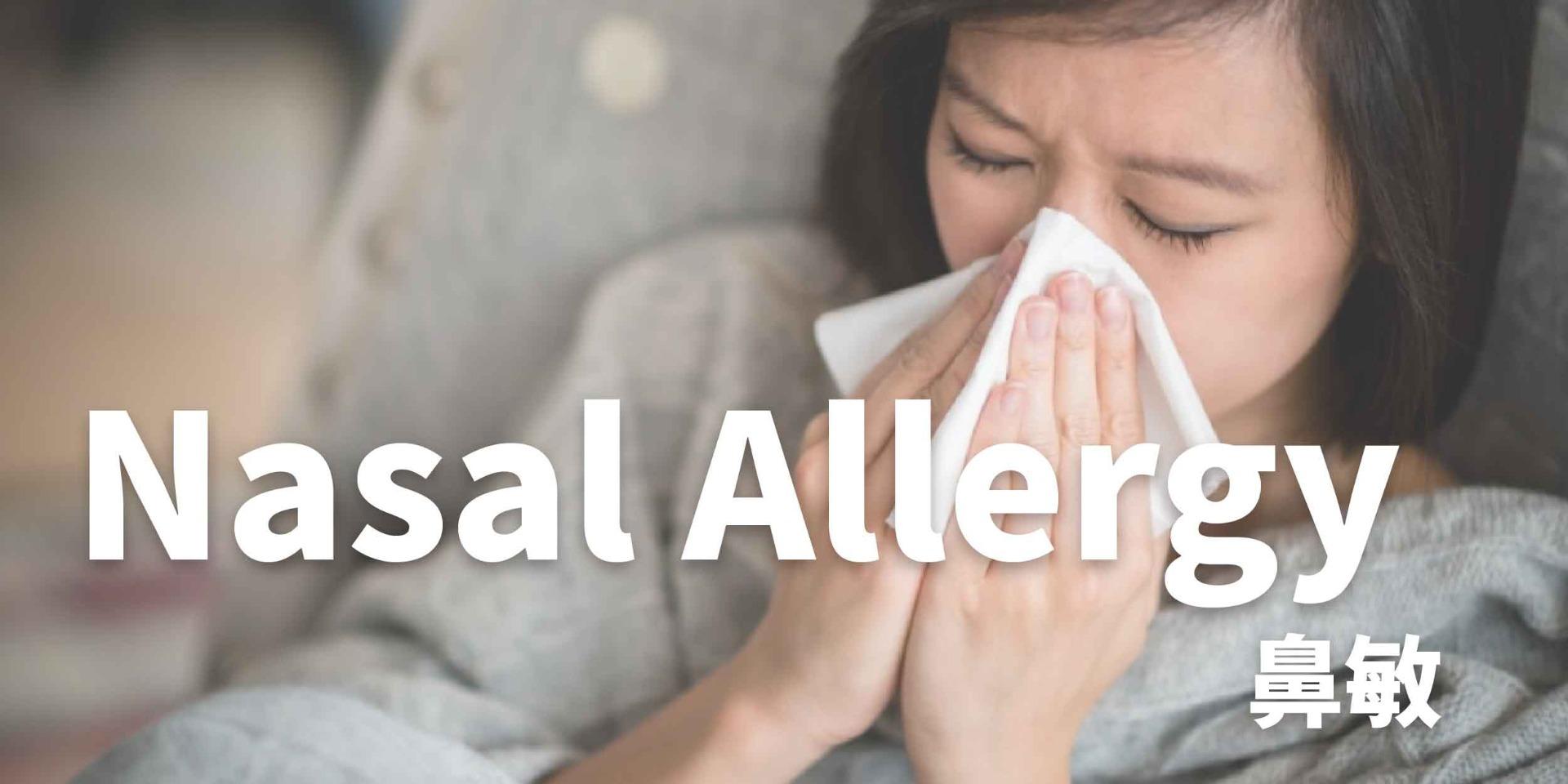 鼻敏,AQ Bio消毒殺菌噴霧、殺菌達99.9999%, 對抗濕疹,暗瘡,皮膚敏感,念珠菌,鼻敏感,喉嚨痛, 助皮膚修護細胞, 產生抗菌能
